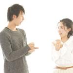排卵と妊娠しやすいタイミング